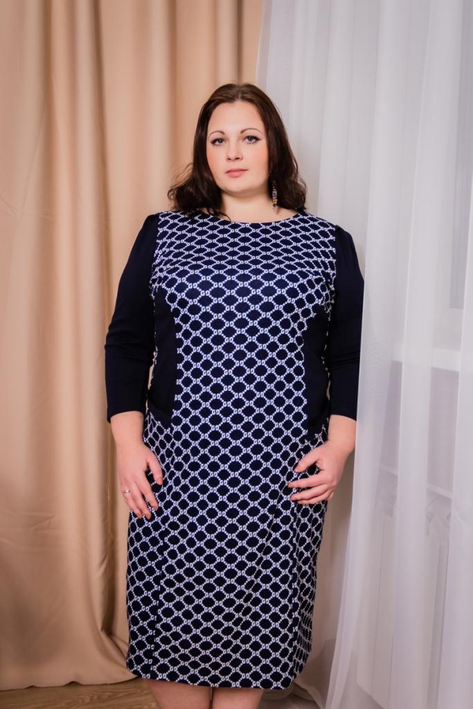 Платья 70 размер почтой