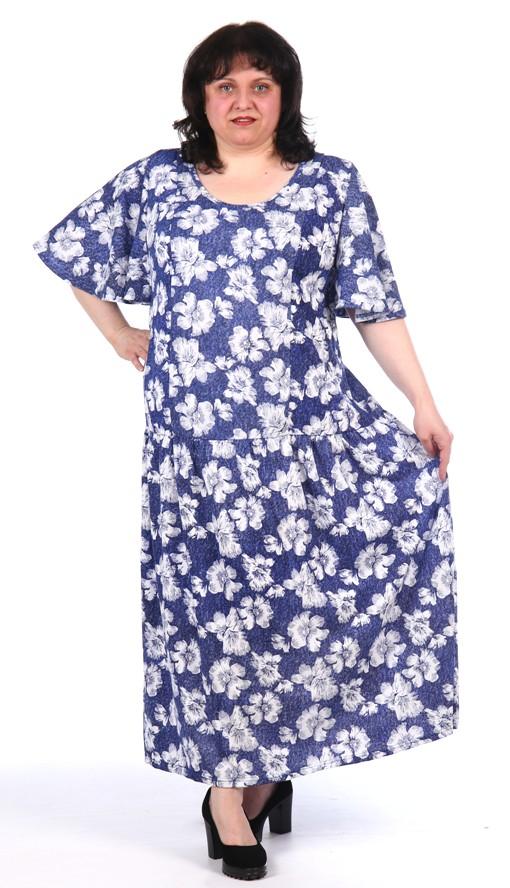 ca1f8518f4901 Платье большого размера зауженное внизу | pravtorg.ru