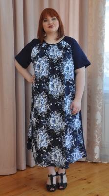 Длинное хб платье Беата