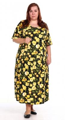 Платье Марлен Дитрих  2