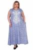 Платье Грация 5