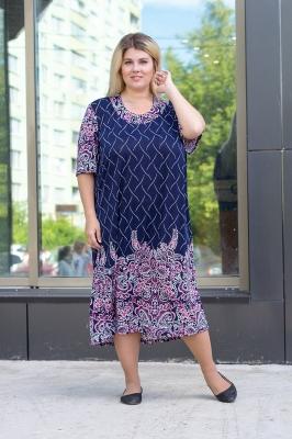 Платье Раиса
