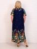 Платье Николь 5